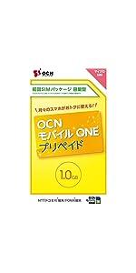 OCN モバイル ONE プリペイド【容量型】