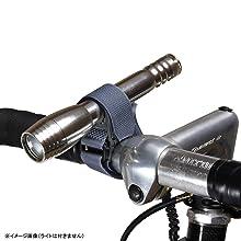 バイクライトホルダー 自転車 ベルクロ ベルト