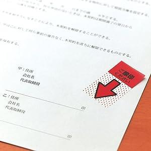 付箋 ふせん ポスト・イット 3M オフィス 便利 文具