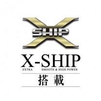 エクスセンスBB 4000HGM X-SHIP