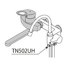 イオン水生成器・浄水器 本体分岐可能
