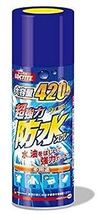 超強力防水スプレー 多用途420ml DBS-420