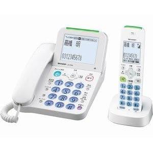 SHARP デジタルコードレス電話機 子機1台タイプ JD-AT80CL