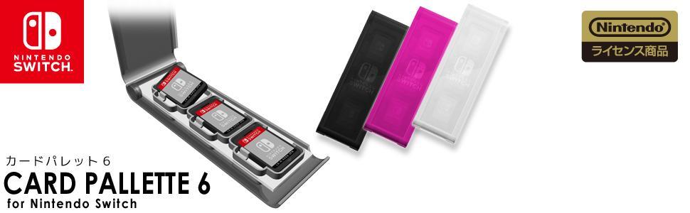 カードパレット6 CARD PALETTE6 for Nintendo Switch