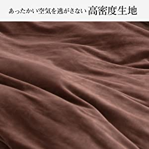【mofua うっとりなめらかパフ 敷パッド】は、肌触りだけではなく、マイクロファイバー糸を高密度にしたことで、あたたかい空気を逃がしません。