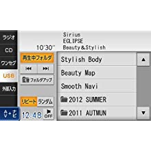 USB音楽再生