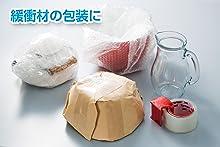 梱包用テープ 包装用テープ 透明テープ 引っ越し 荷作り タータン