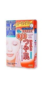 KOSE コーセー クリアターン ホワイト マスク Q10 c (コエンザイムQ10) 5回分 (22mL×5)