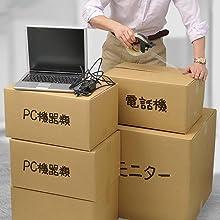 3M スコッチ 梱包用テープ 梱包テープ ビニールテープ クラフトテープ カッター 引っ越し 荷作り 段ボール