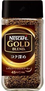 コーヒー ネスカフェ ゴールドブレンド コク深め 90g