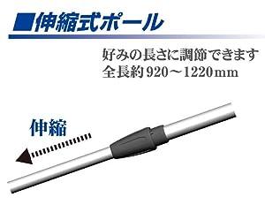 GREENART 高儀 18V充電式2WAYグラストリマー GGT-140WLi 伸縮式ポールで920~1220mmまで調整可能