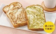 成形作業の手間なく簡単「マーブルパン」