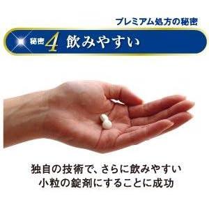秘密4. 飲みやすい、小さい錠剤サイズ