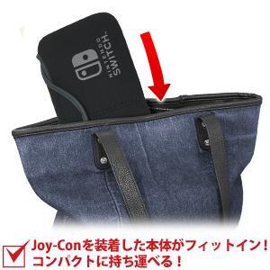 Joy-Conを装着した本体がフィットイン!コンパクトに持ち運べる!