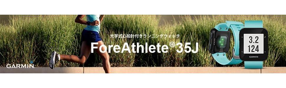 ガーミン ランニングGPS ForeAthlete35J 日本正規品