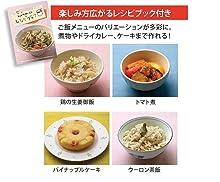 レシピブック ケーキ 煮物 カレー 混ぜご飯