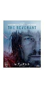 レヴェナント:蘇えりし者 2枚組ブルーレイ&DVD(初回生産限定) [Blu-ray]