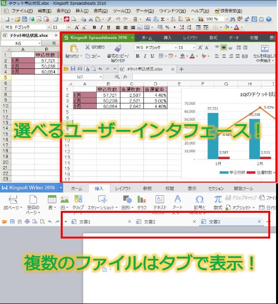 Kingsoft Office For Mac