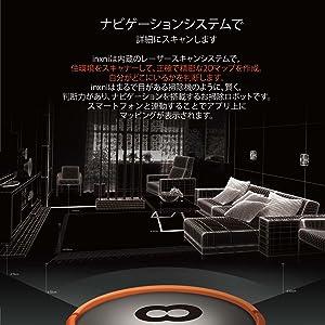 ロボット掃除機、ルンバ、掃除機、クリーナー、ロボットクリーナー