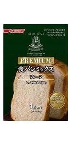 プレミアム食パンミックス(プレーン)