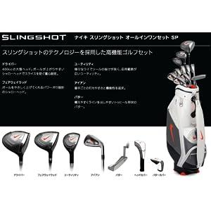 ナイキゴルフ SLINGSHOT