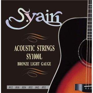 ギター アコースティック アコギ 弦 げん ゲン ストリング ストリングス STRINGS STRING 交換 予備 ヤイリ YAIRI