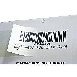 【Amazon.co.jp限定】 エーワン 出品者向け商品ラベル 強粘着タイプ 24面 100枚