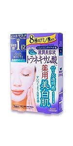KOSE クリアターン ホワイト マスク (トラネキサム酸) 5回分(22mL×5) 【医薬部外品】