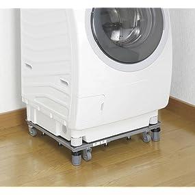 洗濯機,台,ジャッキ,安心,振動,揺れ,防止,グレー,洗濯,パン,ドラム式,全自動式