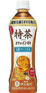 特茶カフェインゼロ