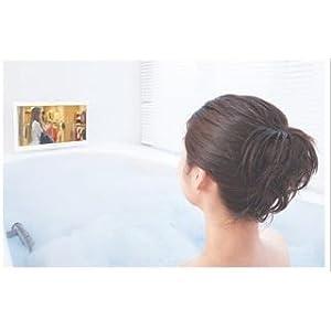 お風呂でも楽しめる