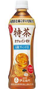 特茶 カフェインゼロ