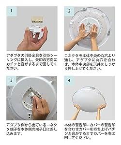NEC LEDシーリングライト 省エネ 調光タイプ 連続・多段調光 シンプルデザイン LIFELED'S