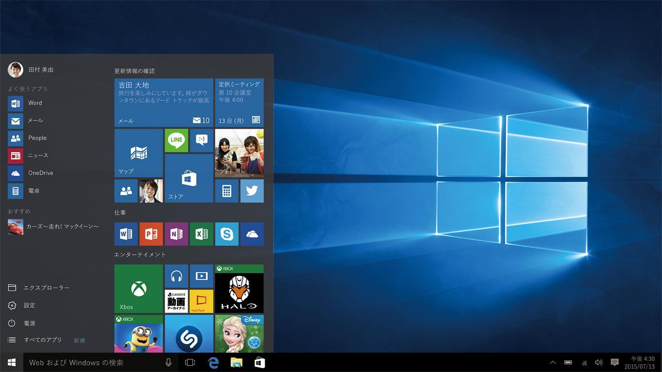 dsp 版 windows10