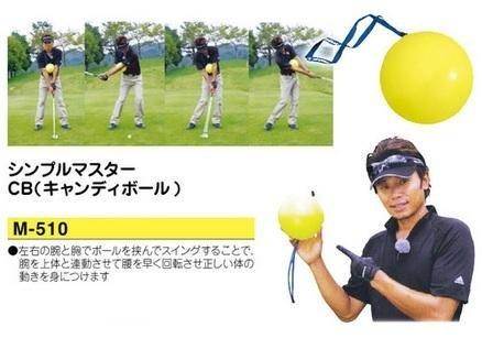 右肘の使い方が上達する練習法!