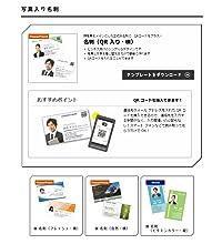 名刺,Office,Word,PowerPoint,パワポ,ワード,テンプレート,ビジネス
