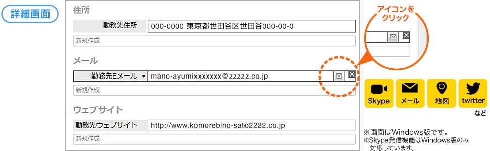 400-SCN005N_a06.jpg