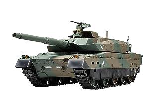 タミヤ 1/16 RCタンクシリーズ No.36 陸上自衛隊 10式戦車 フルオペレーション 56036