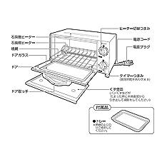 小泉 小泉成器 オーブントースター トースター レシピ お菓子 クッキー 温度 掃除 焼き芋 oven toaster デザイン パン おしゃれ 料理 調理家電