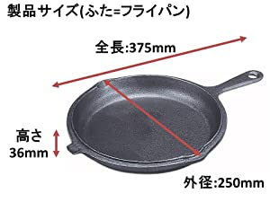 バーベキュー用 鍋