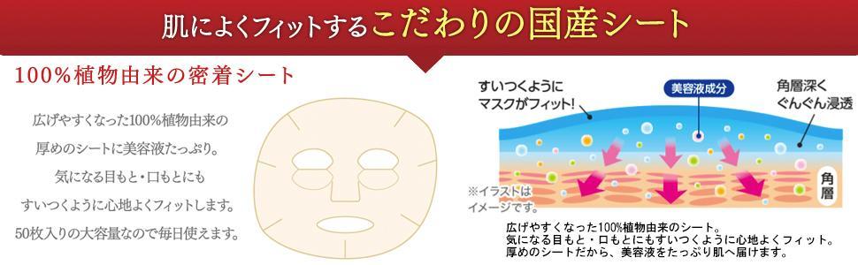 KOSE クリアターン 肌ふっくら マスク 50枚