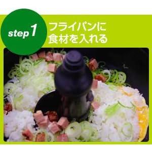Bước 1: Cho nguyên liệu vào chảo