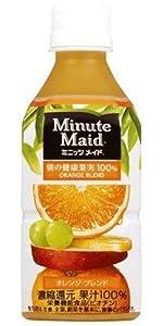 オレンジブレンド