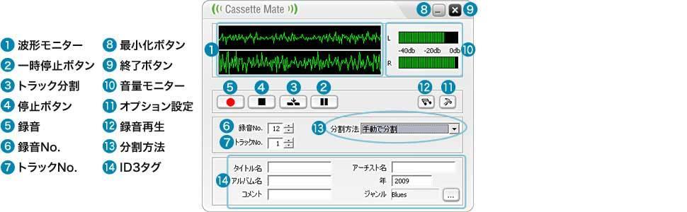 400-MEDI002_a09.jpg