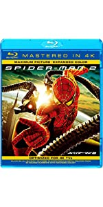 スパイダーマンTM2(Mastered in 4K) [Blu-ray]
