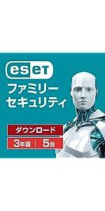 【最新版】ESET ファミリー セキュリティ(5台3年)