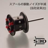 カルカッタ コンクエスト SVS∞ S3Dスプール
