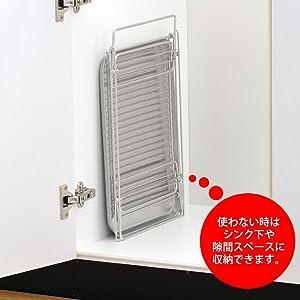 シンク下やキッチンのすき間スペースに収納できます。