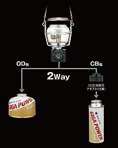 ギガパワー2WAYランタン CB缶接続用アダプタ