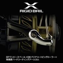ステラ SW X-RIGID BAIL